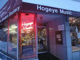 Hogeye Music