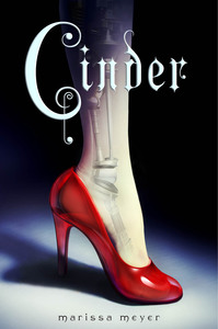 Small_cinder_cover
